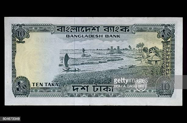Taka banknote, 1970-1979, reverse, agricultural landscape with river and boat. Bangladesh, 20th century.