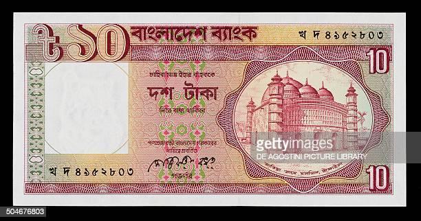 10 taka banknote 19801989 reverse Bangladesh 20th century