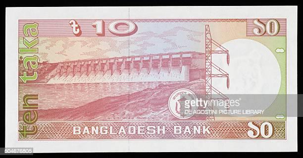 10 taka banknote 19801989 reverse dam Bangladesh 20th century