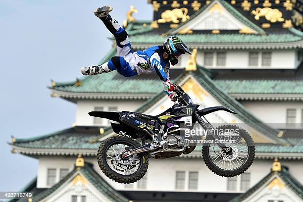 Taka Higashino of Japan with Yamaha YZ250 during the Red Bull XFighters World Tour on May 25 2014 in Osaka Japan