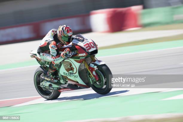 Takaaki Nakagami of Japan and LCR Honda Idemitsu heads down a straight during the Qualifying practice during the MotoGP Netherlands Qualifying on...