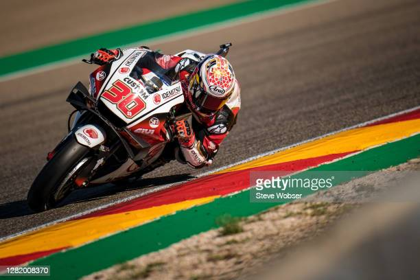 Takaaki Nakagami of Japan and LCR Honda IDEMITSU rides to hhis first ever MotoGP pole position during the qualifying for the MotoGP of Teruel at...