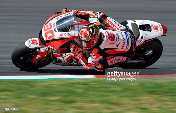 Takaaki Nakagami of Japan and LCR Honda Idemitsu rounds the bend during free practice for the MotoGP of Catalunya at Circuit de Catalunya on at...