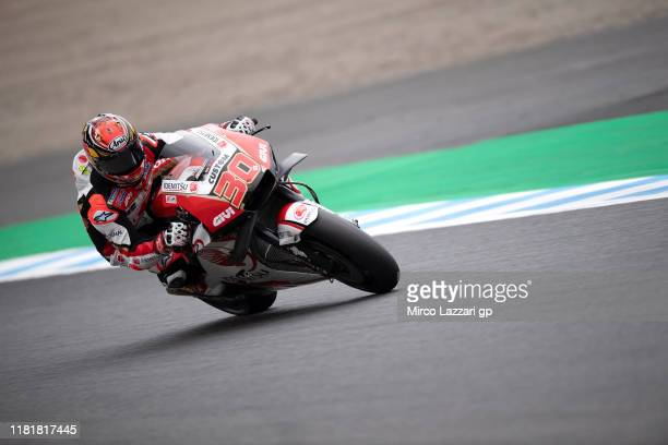 Takaaki Nakagami of Japan and LCR Honda Idemitsu rounds the bend during the MotoGP of Japan - Free Practice at Twin Ring Motegi on October 18, 2019...