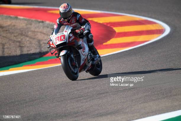 Takaaki Nakagami of Japan and LCR Honda Idemitsu rounds the bend during the qualifying for the MotoGP of Aragon at Motorland Aragon Circuit on...