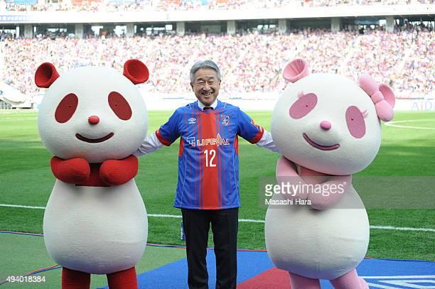 Takaaki Nishii,CEO of Ajinomoto looks on prior to the J. League match between FC Tokyo and Urawa Red Diamonds at the Ajinomoto Stadium on October 24,...