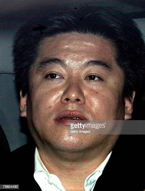 Takafumi Horie the founder and former President of Japanese Internet firm Livedoor Co leaving the Tokyo District Court on March 16 2007 in Tokyo...