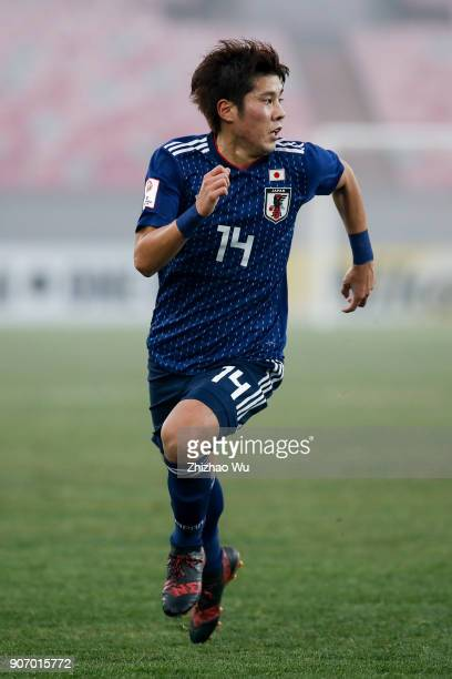 Takagi Akito of Japan in action during AFC U23 Championship Quarterfinal between Japan and Uzbekistan at Jiangyin Sports Center on January 19 2018 in...