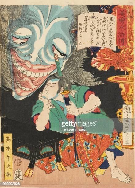 Takagi Umanosuke with a ghost 1866 Dimensions height x width mount 404 x 278 cmheight x width print 255 x 185 cm Artist Tsukioka Yoshitoshi