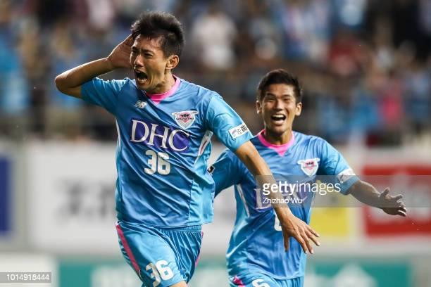 Takahashi Hideto celebrates his scoring during the JLeague J1 match between Sagan Tosu and Urawa Red Diamonds at Best Amenity Stadium on August 11...