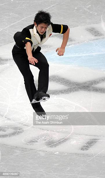 Takahiko Kozuka competes in the Men's Short Program during the day one of the 82nd All Japan Figure Skating Championships at Saitama Super Arena on...