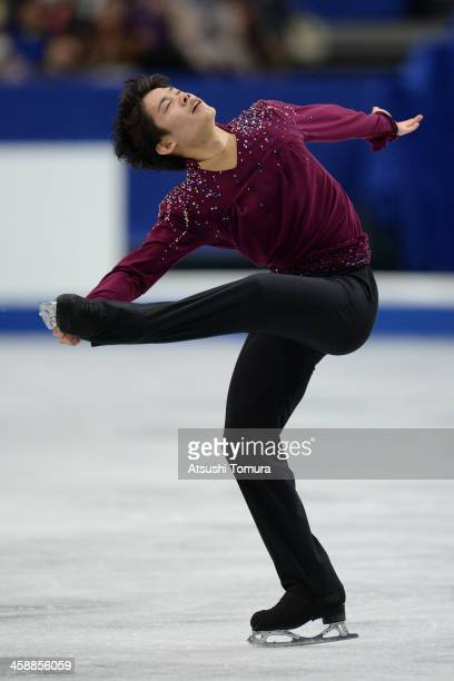 Takahiko Kozuka of Japan performs in the men's free skating during All Japan Figure Skating Championships at Saitama Super Arena on December 22 2013...