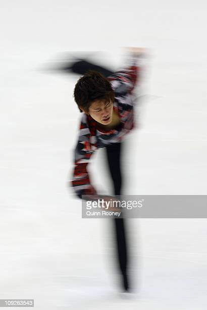 Takahiko Kozuka of Japan skates in the Men's Short Program during day two of the Four Continents Figure Skating Championships at Taipei Arena on...