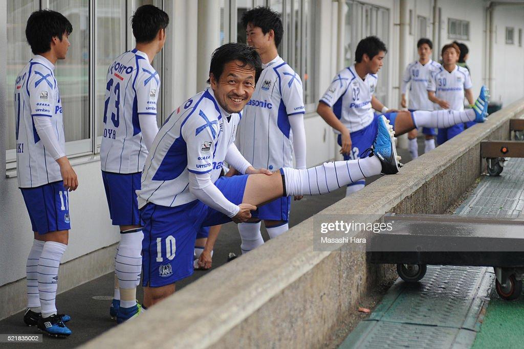 FC Tokyo U-23 v Gamba Osaka U-23 - J.League 3 : ニュース写真