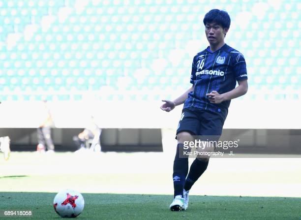 Takahiro Ko of Gamba Osaka in action during the J.League J3 match between Gamba Osaka U-23 and Cerezo Osaka U-23 at Suita City Football Stadium on...
