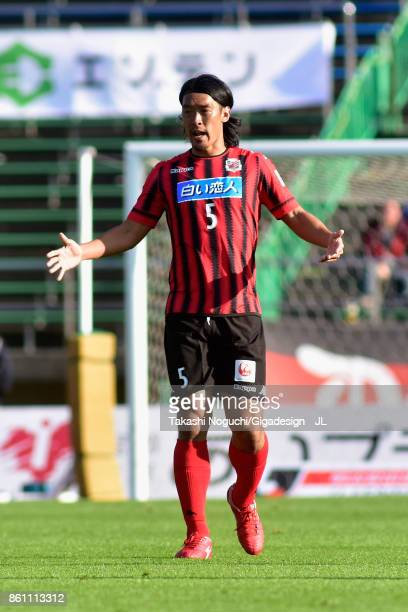 https://media.gettyimages.com/photos/takahiro-masukawa-of-consadole-sapporo-in-action-during-the-jleague-picture-id861113312?s=612x612