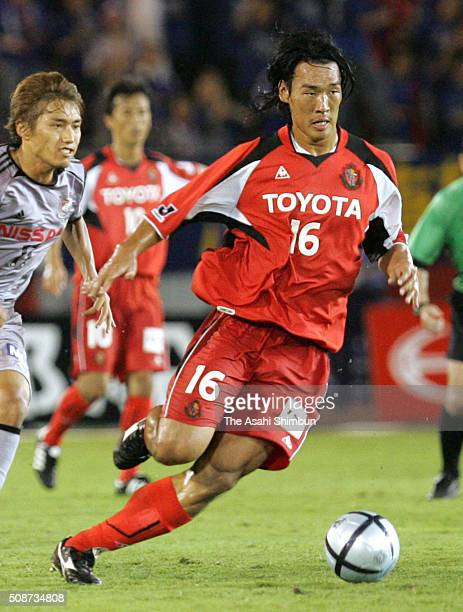 Takahiro Pictures And Photos Getty Images