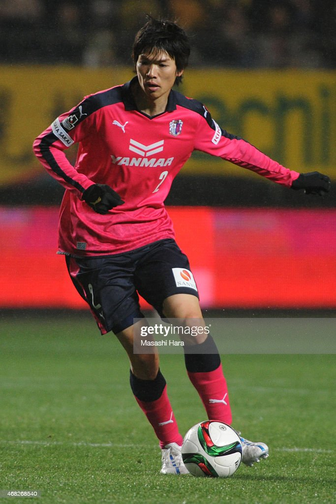 JEF United Chiba v Cerezo Osaka - J.League 2 2015 : News Photo