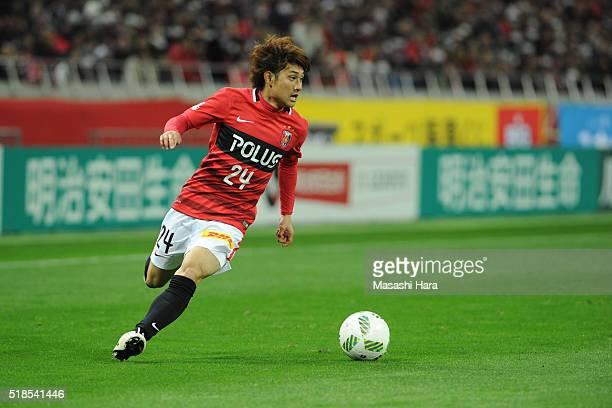 Takahiro Sekine of Urawa Red Diamonds in action during the JLeague match between Urawa Red Diamonds and Ventforet Kofu at the Saitama Stadium on...
