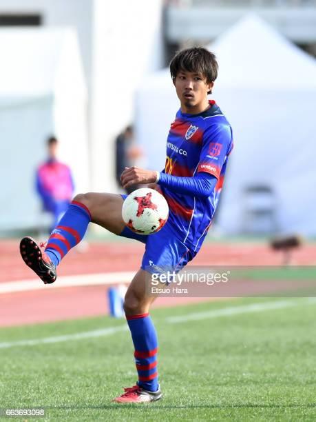 Takahiro Yanagi of FC Tokyo U-23 in action during the J.League J3 match between FC Tokyo U-23 and Kagoshima United at Yumenoshima Stadium on April 2,...