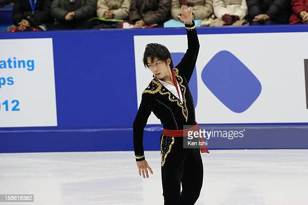 Takahito Mura competes in the Men's Short Program during day one of the 81st Japan Figure Skating Championships at Makomanai Sekisui Heim Ice Arena...