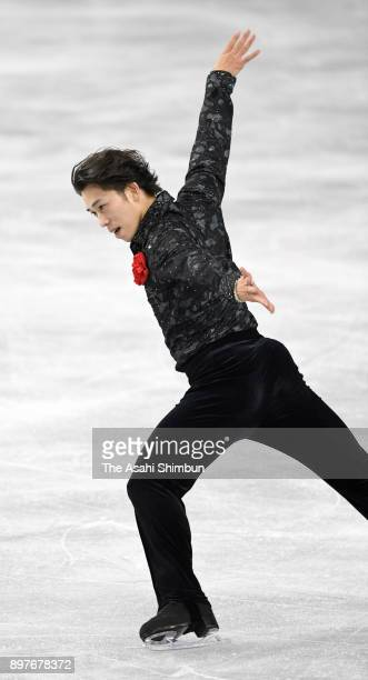 Takahito Mura competes in the Men's Singles Short Program during day two of the 86th All Japan Figure Skating Championships at the Musashino Forest...