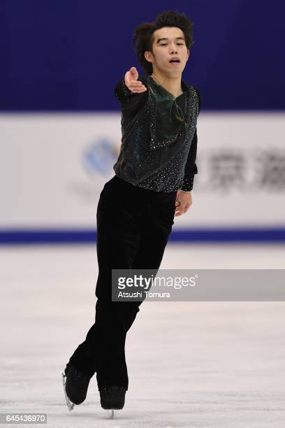 Takahito Mura of Japan competes in figure skating men free skating on the day nine of the 2017 Sapporo Asian Winter Games at Makomanai indoor skating...