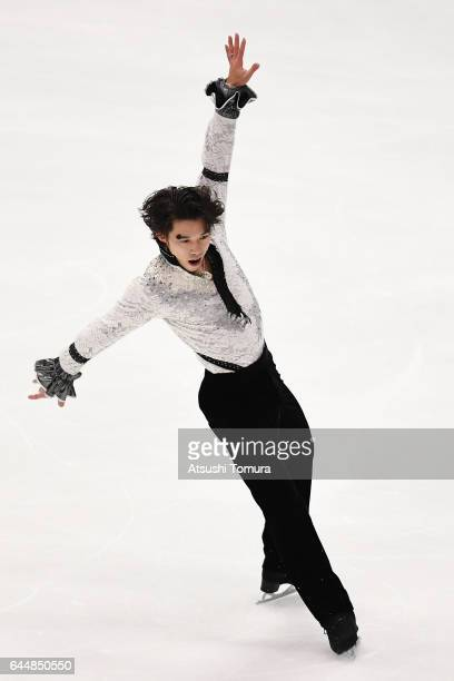 Takahito Mura of Japan competes in the figure skating men short program on the day seven of the 2017 Sapporo Asian Winter Games at Makomanai indoor...