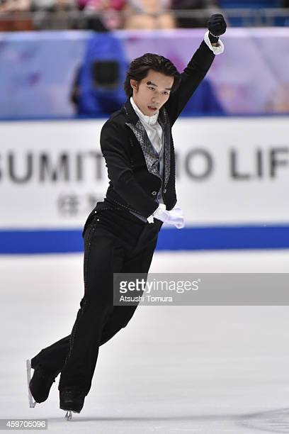 Takahito Mura of Japan competes in the Men Free Skating during day two of ISU Grand Prix of Figure Skating 2014/2015 NHK Trophy at the Namihaya Dome...
