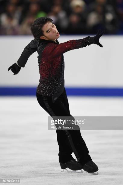Takahito Mura of Japan competes in the men free skating during day four of the 86th All Japan Figure Skating Championships at the Musashino Forest...