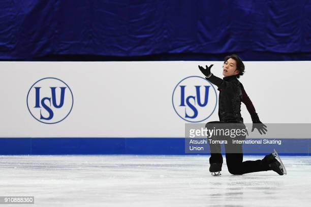 Takahito Mura of Japan competes in the men free skating during day four of the Four Continents Figure Skating Championships at Taipei Arena on...