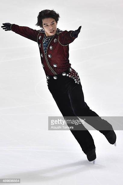 Takahito Mura of Japan competes in the Men Short Program during day one of ISU Grand Prix of Figure Skating 2014/2015 NHK Trophy at the Namihaya Dome...