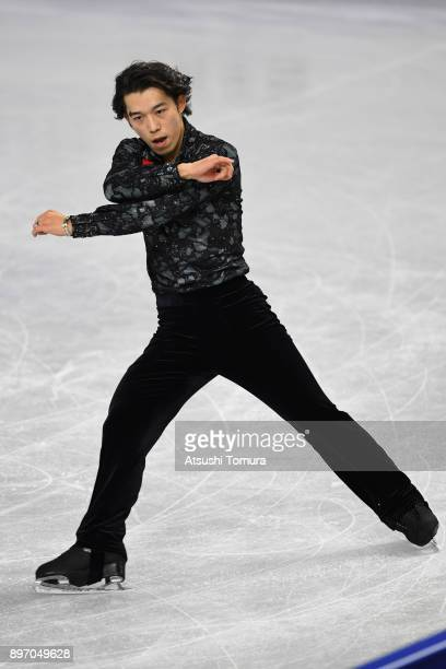 Takahito Mura of Japan competes in the men short program during day two of the 86th All Japan Figure Skating Championships at the Musashino Forest...