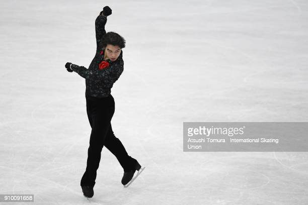 Takahito Mura of Japan competes in the men short program during day two of the Four Continents Figure Skating Championships at Taipei Arena on...
