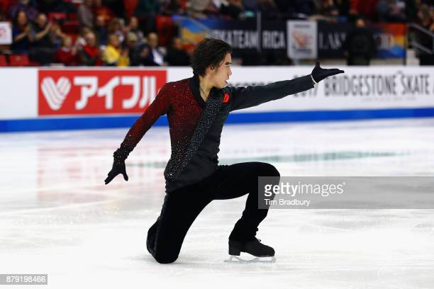 Takahito Mura of Japan competes in the Men's Free Skating during day two of 2017 Bridgestone Skate America at Herb Brooks Arena on November 25 2017...