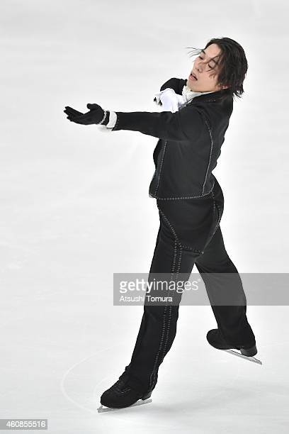 Takahito Mura of Japan competes in the Men's Free Skating during the 83rd All Japan Figure Skating Championships at the Big Hat on December 27 2014...