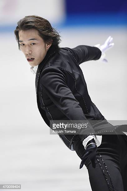 Takahito Mura of Japan competes in the men's free skating during the day two of the ISU World Team Trophy at Yoyogi National Gymnasium on April 17...