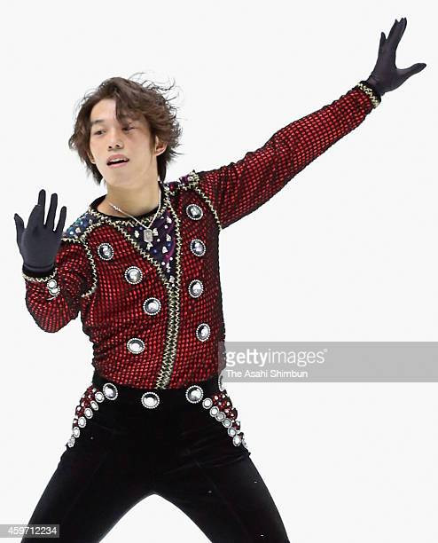 Takahito Mura of Japan competes in the Men's short program during day one of the ISU Figure Skating NHK Trophy at Namihaya Dome on November 28 2014...