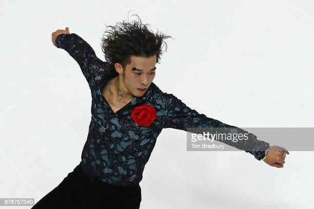 Takahito Mura of Japan competes in the Men's Short Program during day one of 2017 Bridgestone Skate America at Herb Brooks Arena on November 24 2017...