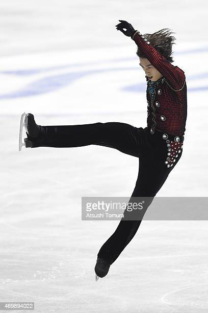 Takahito Mura of Japan competes in the men's short program during the day one of the ISU World Team Trophy at Yoyogi National Gymnasium on April 16...