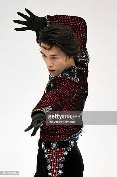 Takahito Mura of Japan competes in the Men's Short Program on day three of the 2015 ISU World Figure Skating Championships at Shanghai Oriental...