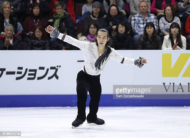 Takahito Mura of Japan competes in the Men's Singles Short Program during day one of the 2016 Skate Canada International at Hershey Centre on October...