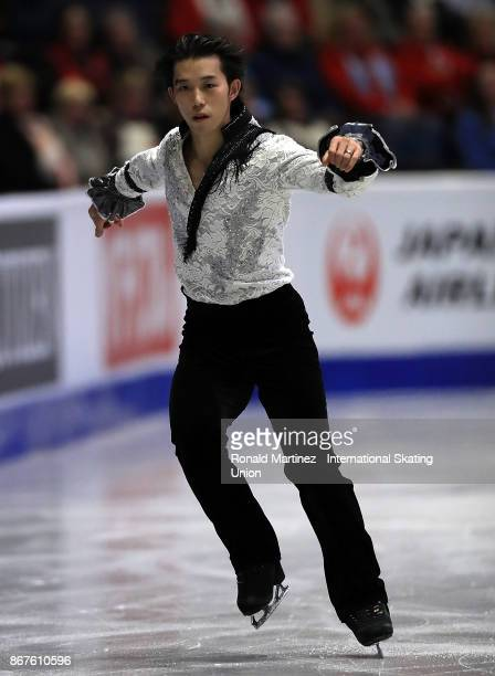 Takahito Mura of Japan performs during the ISU Grand Prix of Figure Skating at Brandt Centre on October 27 2017 in Regina Canada