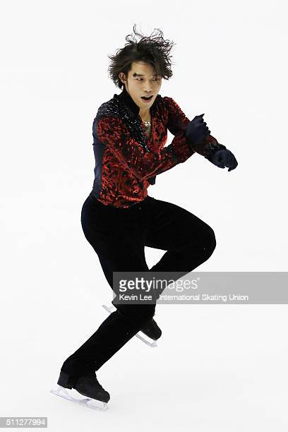 Takahito Mura of Japan performs during the Men Short Program on day two of the ISU Four Continents Figure Skating Championships 2016 at Taipei Arena...
