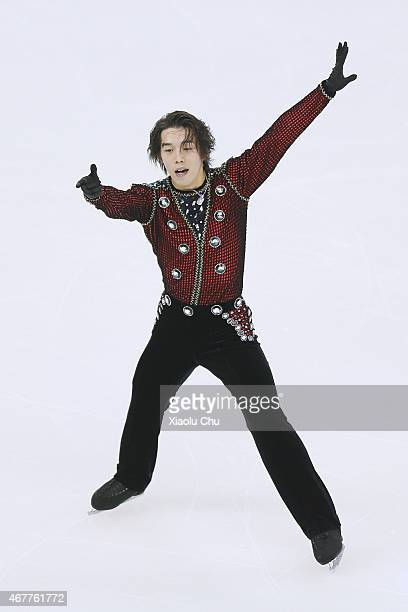 Takahito Mura of Japan performs during the Men's Short Program on day three of the 2015 ISU World Figure Skating Championships at Shanghai Oriental...
