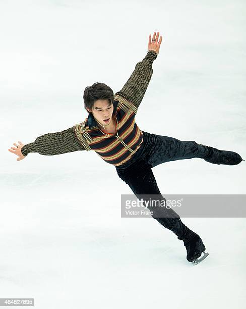 Takahito Mura of Japan performs his routine at the Men Free Skating event during the Four Continents Figure Skating Championships on January 24 2014...
