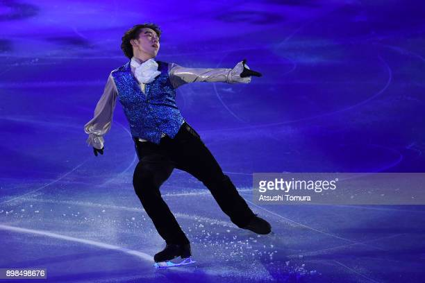 Takahito Mura of Japan performs his routine during the All Japan Medalist On Ice at the Musashino Forest Sports Plaza on December 25 2017 in Chofu...
