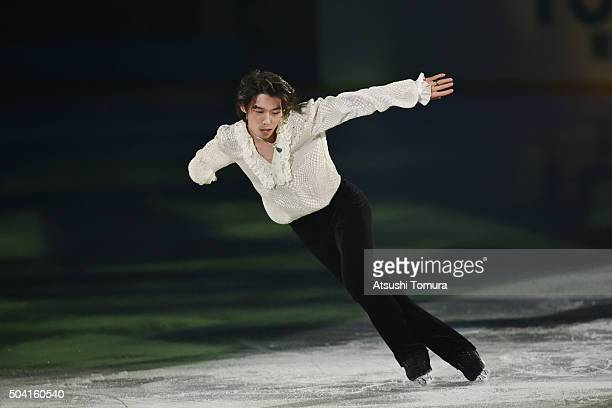 Takahito Mura of Japan performs his routine during the NHK Special Figure Skating Exhibition at the Morioka Ice Arena on January 9, 2016 in Morioka,...