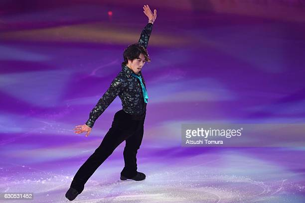 Takahito Mura of Japan performs his routine in the exhibition during the Japan Figure Skating Championships 2016 on December 26 2016 in Kadoma Japan
