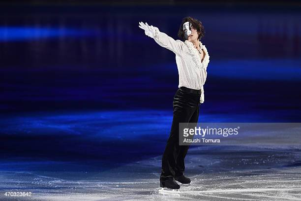 Takahito Mura of Japan performs his routine in the exhibition on the day four of the ISU World Team Trophy at Yoyogi National Gymnasium on April 19...